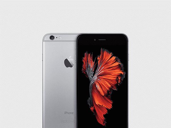 Apple IPhone 6 & 6s reconditionné