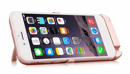 Coque avec batterie amovible 8200mAh pour iPhone 6/6S Plus Accessoires Garantie 1 an - Noir | McPrice Paris Trocadéro