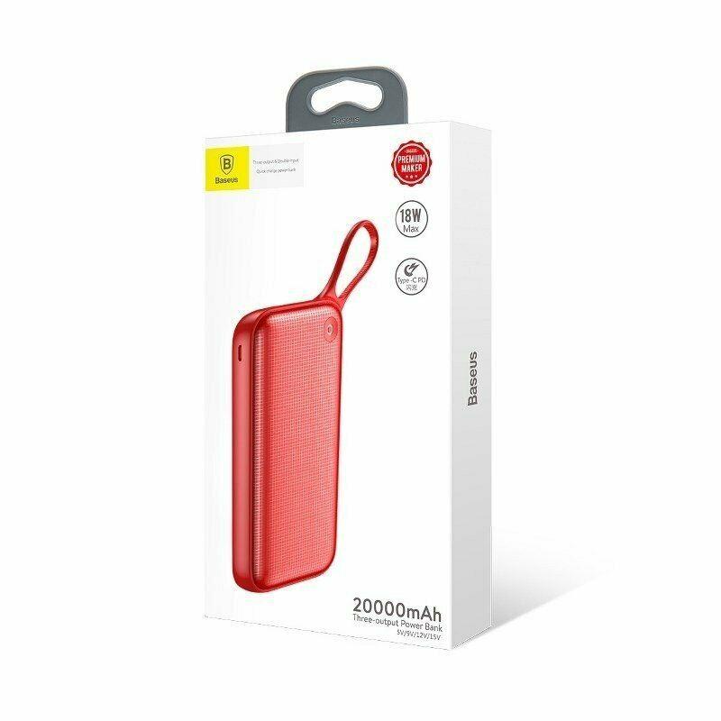 Batterie Externe USB-C PD BASEUS 20000MAH - 18W - Rouge Accessoires Garantie 1 an / McPrice Paris Trocadéro